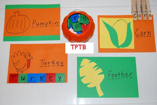 Harvest Theme Word Cards, Word Families, Word Puzzles, and Sorting Activities